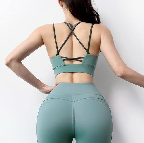Sexy Tight Casual Yoga Bra
