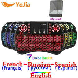 Touchpad Russian English Spanish Hebrew French mini 2.4GHz Wireless Keyboard i8