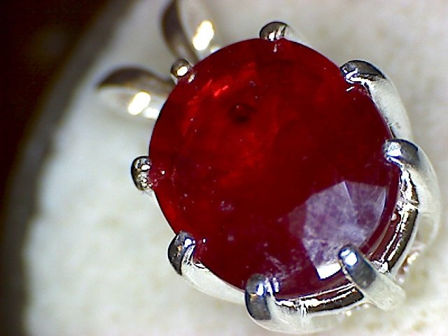 Ruby Oval Pendant
