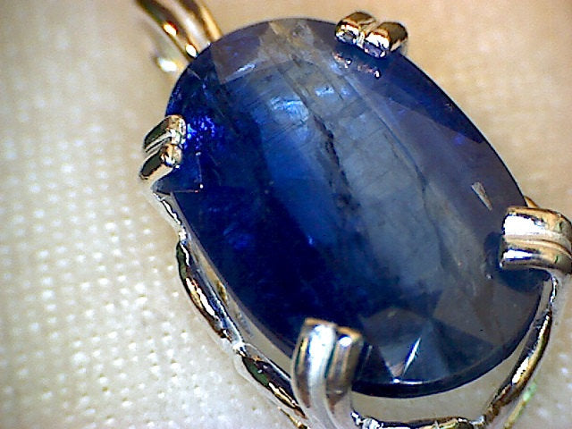 Oval Regalle Kyanite Pendant
