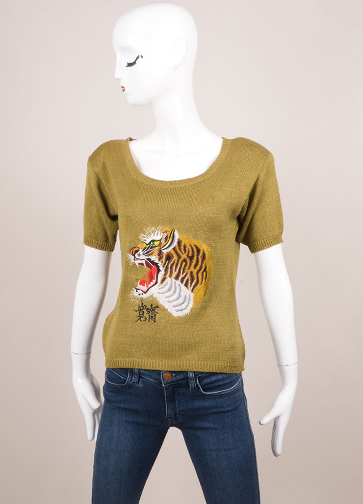 Kansai Yamamoto Green Woven Knit Cotton Tiger Print Short Sleeve Sweater Frontview