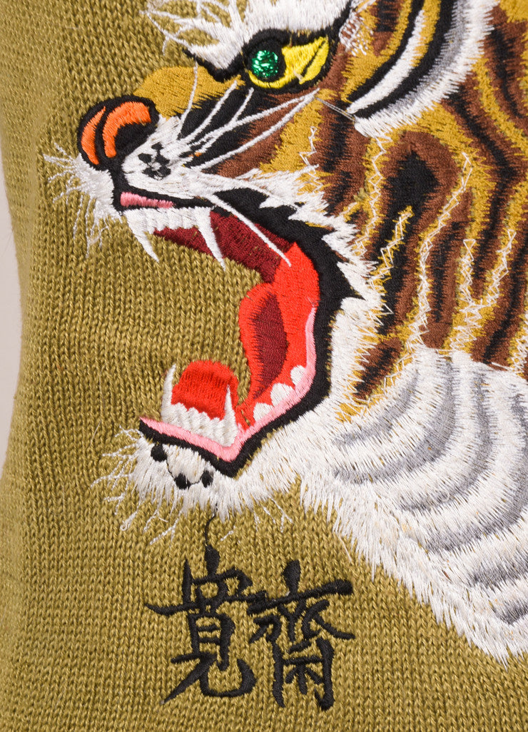 Kansai Yamamoto Green Woven Knit Cotton Tiger Print Short Sleeve Sweater Detail