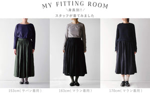[MY FITTING ROOM]LISETTE アニエス4