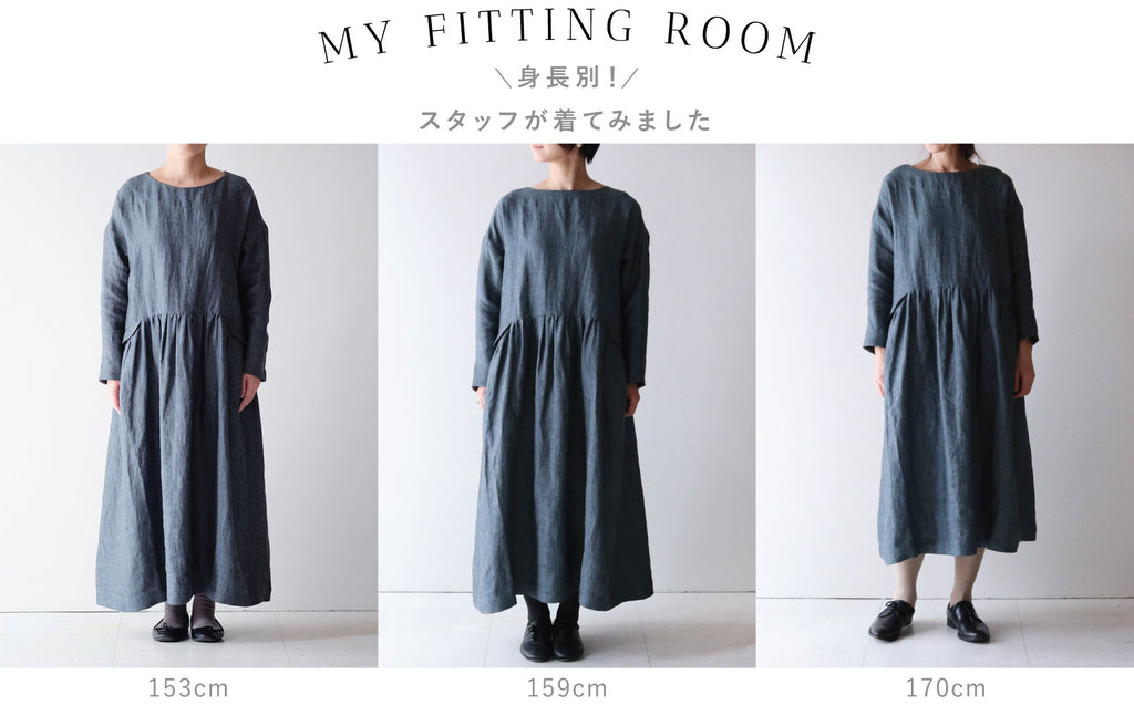 [MY FITTING ROOM]LISETTE ベルティーユ