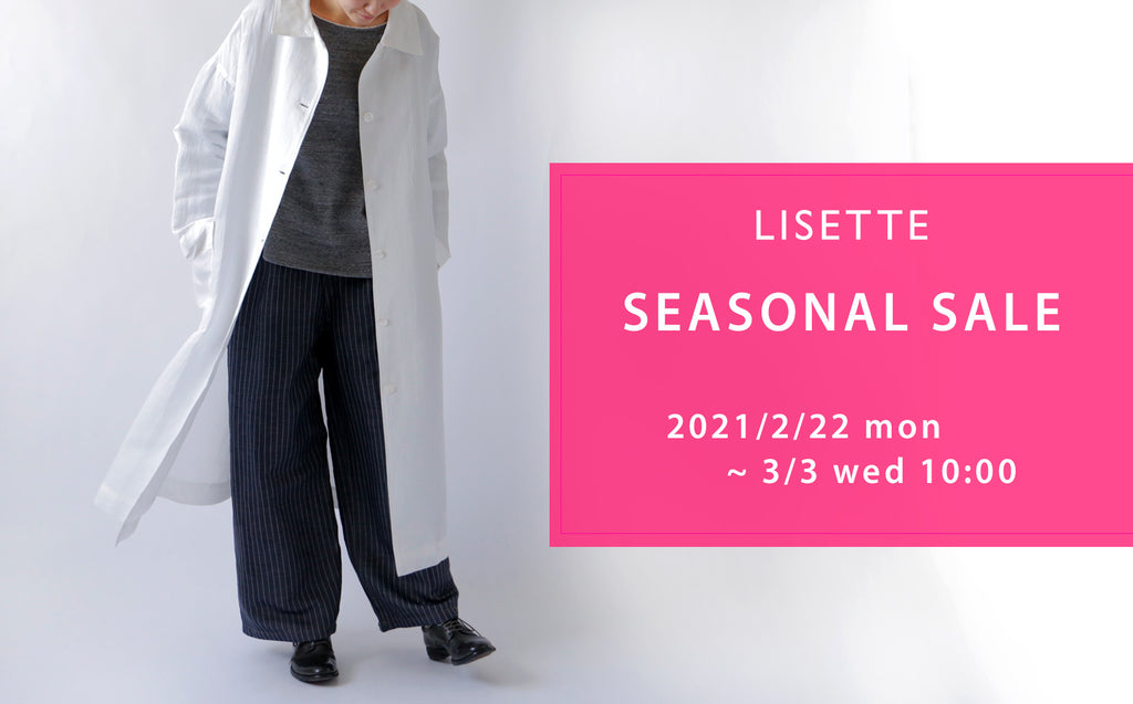 SEASONAL SALE