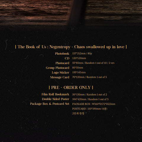 DAY6  - 7th Album - The Book Of Us : Negentropy