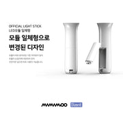 MAMAMOO - Official Light Stick - Version 2.5