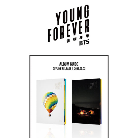 BTS - 花樣年華 YOUNG FOREVER