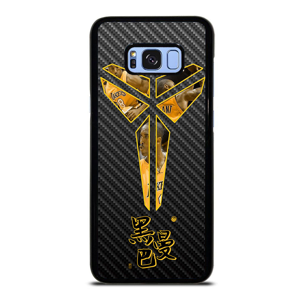 KOBE BRYANT BLACK MAMBA Samsung Galaxy S8 Plus case