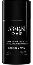 Giorgio Armani Code Deodorant Stick 75g Alcohol Free - The Golden Galleria