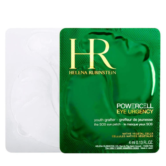 Helena Rubinstein Powercell Eye Urgency 6 x 4ml Eye Patches - The Golden Galleria