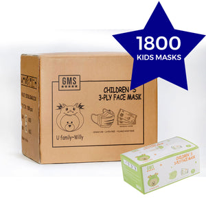 GREEN 3-Ply Children's Masks CARTON - Individually Wrapped - 60 Boxes of 30pc (1800 Masks)