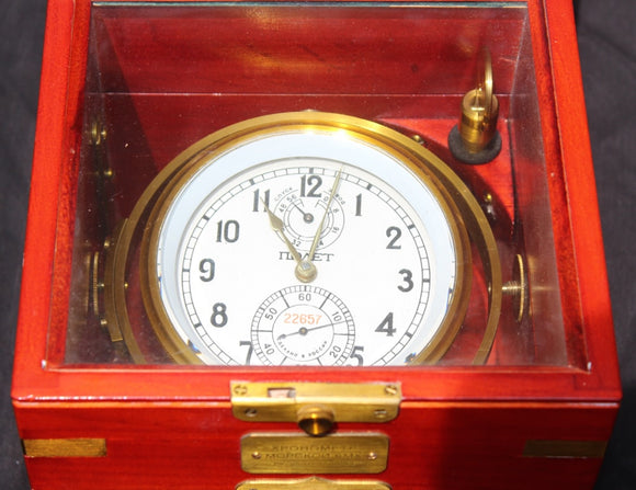 MARINE CHRONOMETER  -  SKU800