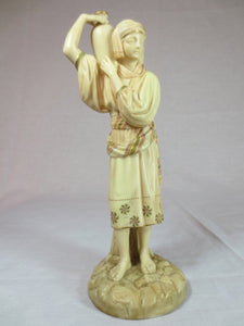 ROYAL WORCESTER FIGURINE OF WOMAN CARRYING EWER  -  SKU558