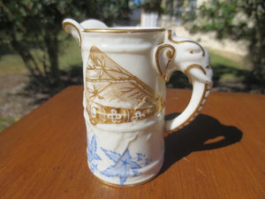 ROYAL WORCESTER CREAMER WITH ELEPHANT HANDLE  -  SKU259