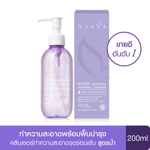 Araya Extra Sensitive Feminine Cleanser 200ml