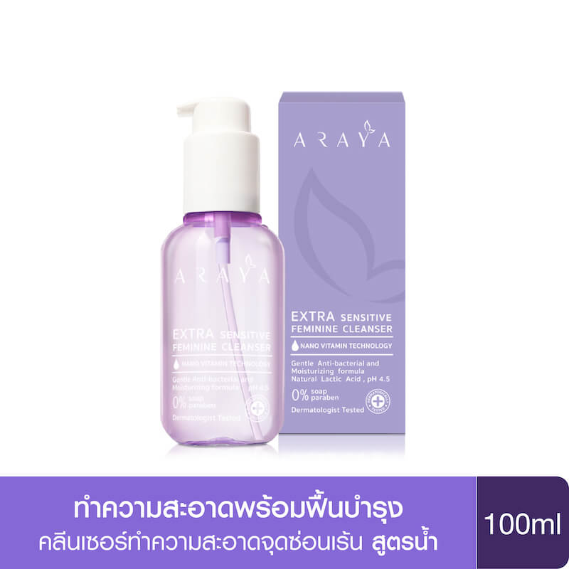 Araya Extra Sensitive Feminine Cleanser 100ml