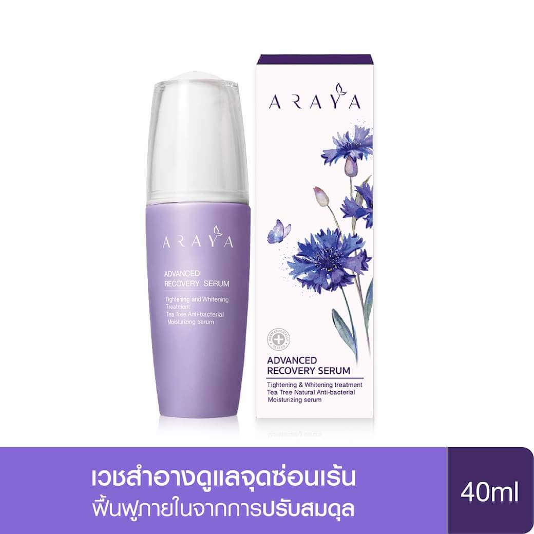 Araya Advanced Recovery Serum 40ml