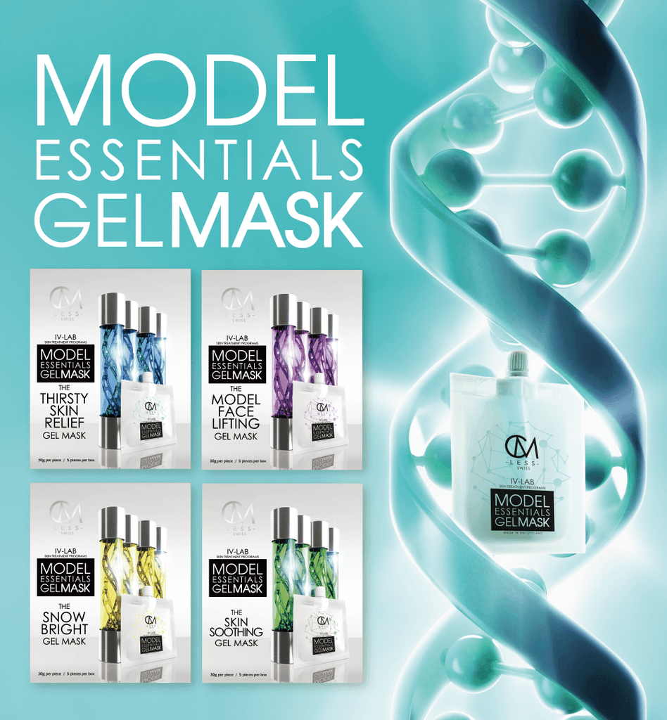 MODEL ESSENTIALS GEL MASK - 任選2/3/4盒面膜,可享9/8.5/8折優惠! ENJOY 10/15/20% OFF FOR ANY 2/3/4 BOXES!