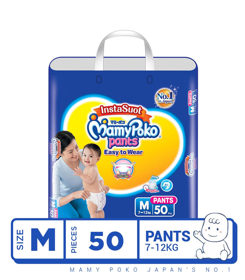 Easy to Wear Diaper Pants
