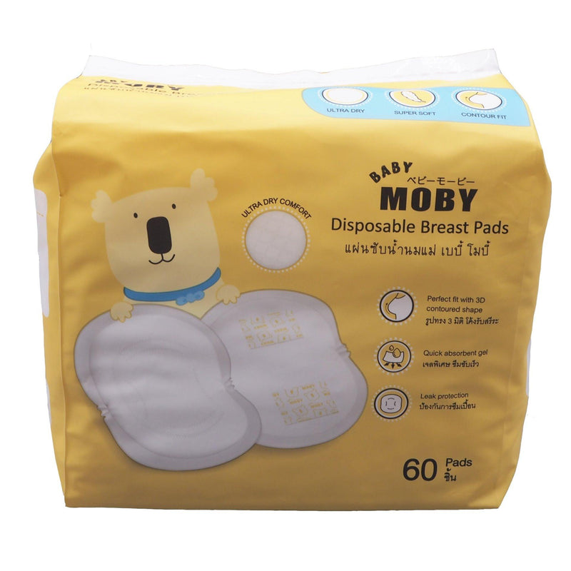 Disposable Breastpads 60pads