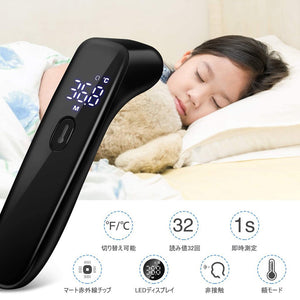 Non-Contact Forehead Thermometer Digital Infrared Body Temporal Thermometer