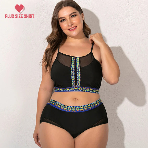 Mesh Print stitching Two-Piece Swimsuit