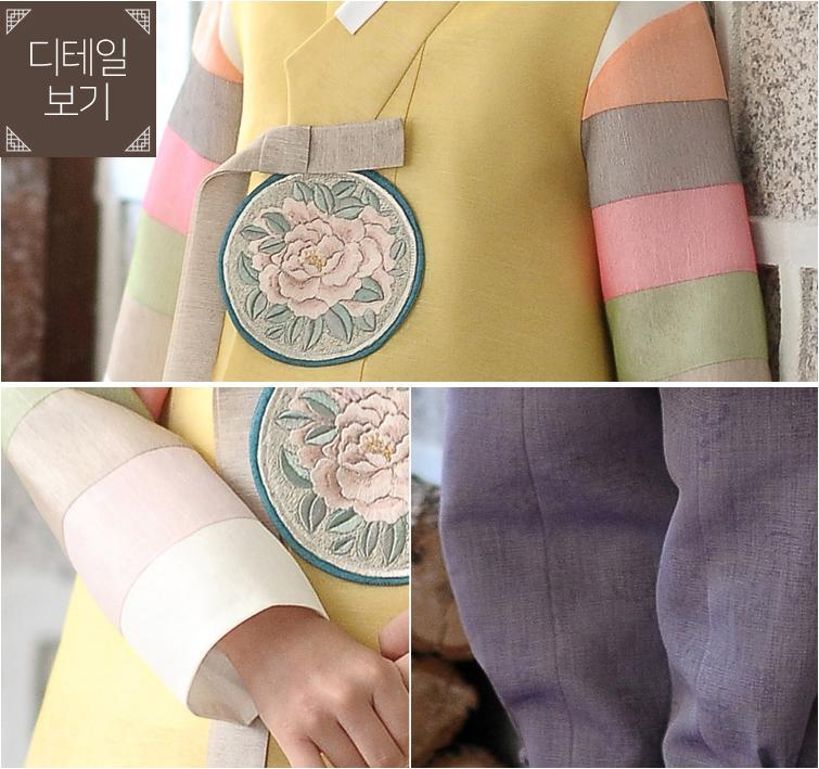 Close up of yellow and purple korean boys hanbok