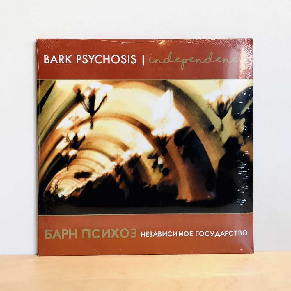 Bark Psychosis - Independency [2LP]