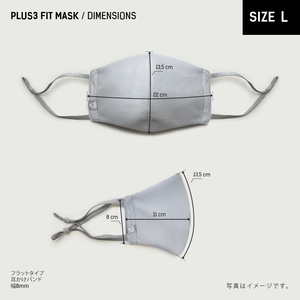 FIT PLUS 3 MASK - BLACK COLOR