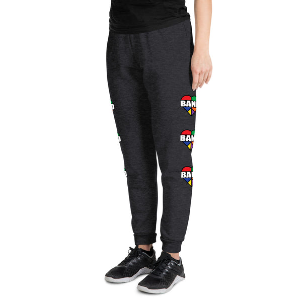 Stained Band Heart Unisex Joggers - Marching Arts Merchandise -  - Marching Arts Merchandise - Marching Arts Merchandise - band percussion color guard clothing accessories home goods