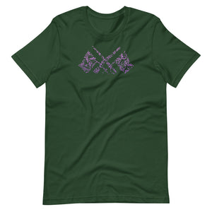 Royal Color Guard Short-Sleeve Unisex T-Shirt-Marching Arts Merchandise-Forest-S-Marching Arts Merchandise