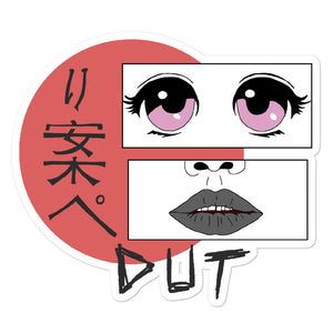 Anime Dut Percussion Bubble-Free Stickers-Marching Arts Merchandise-5.5x5.5-Marching Arts Merchandise