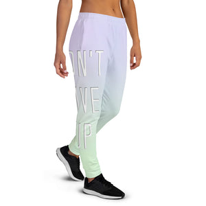 Don't Give Up Women's Joggers - Marching Arts Merchandise