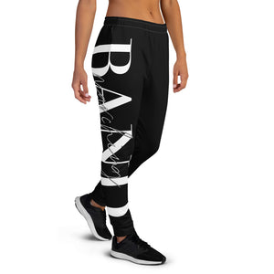 Marching Band Women's Joggers-Joggers-Marching Arts Merchandise-Marching Arts Merchandise