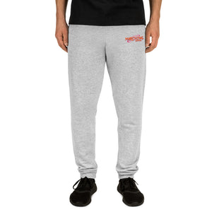 Baruto Marching Band Embroidered Unisex Joggers-Joggers-Marching Arts Merchandise-S-Marching Arts Merchandise