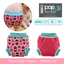 Load image into Gallery viewer, Pop-In Reusable Baby Swim Nappy (Vintage Range)
