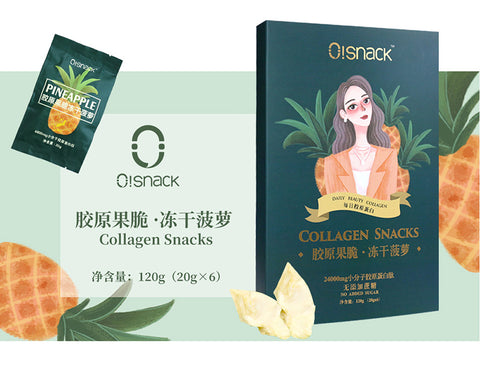 Collagen Crunchy Fruit Snacks - xtalbox