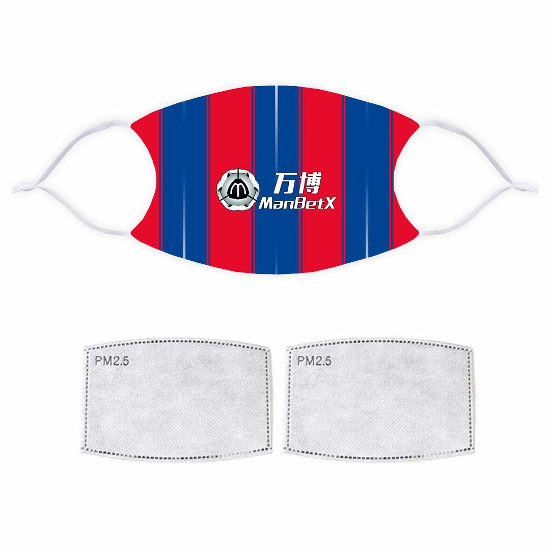 Football Printed Face Mask - Crystal Palace 2019 Home Kit Design