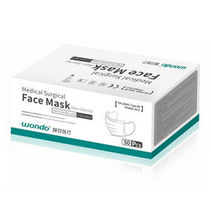 Face Mask 3-Ply Type IIR (Pack of 50)