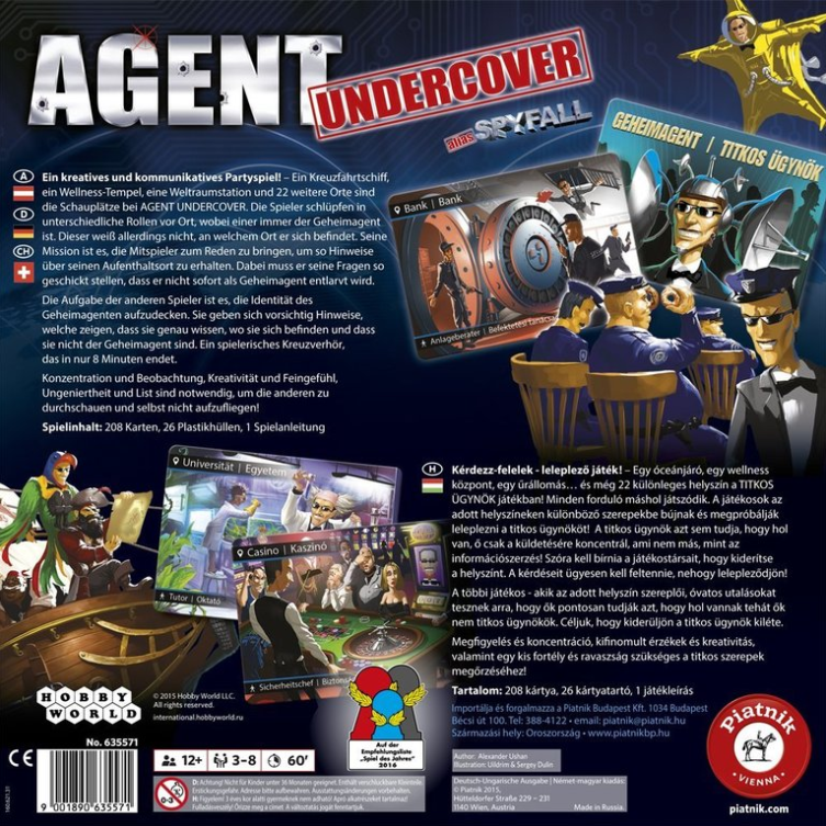 Agent Undercover (German Import)