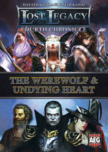 Lost Legacy: Fourth Chronicle - The Werewolf & Undying Heart