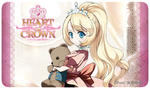 Heart of Crown: Laolily Playmat