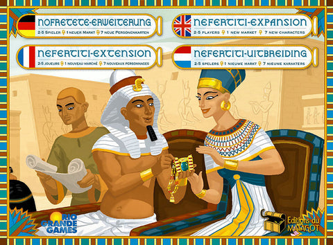 Nefertiti Expansion
