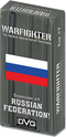 Warfighter Expansion #7: Russian Federation
