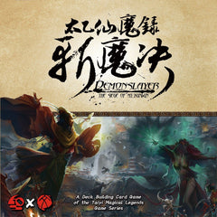 Demonslayer: Siege of Mt. Kunlun