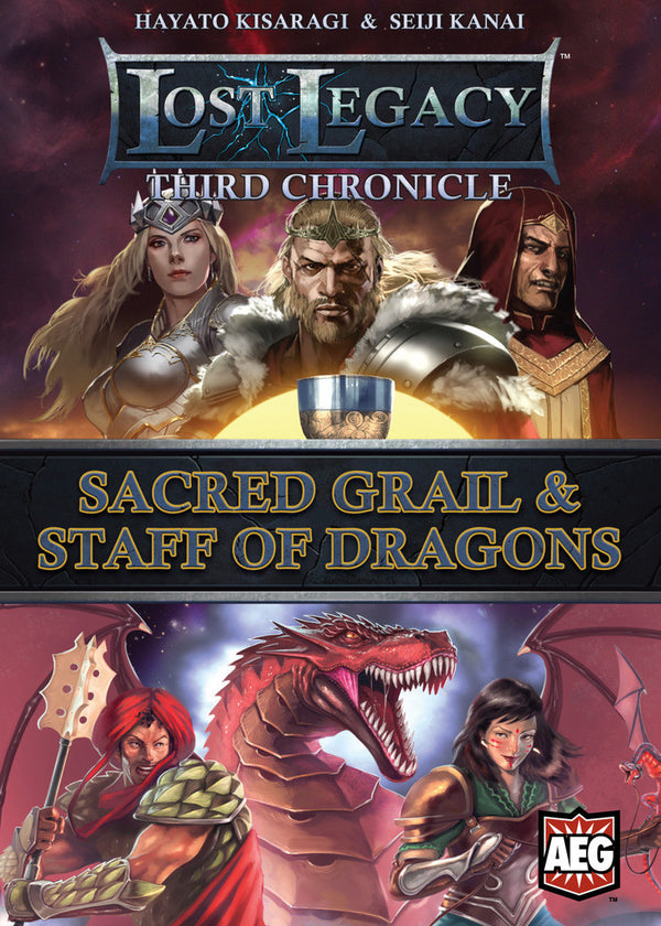 Lost Legacy: Third Chronicle - Sacred Grail & Staff of Dragons