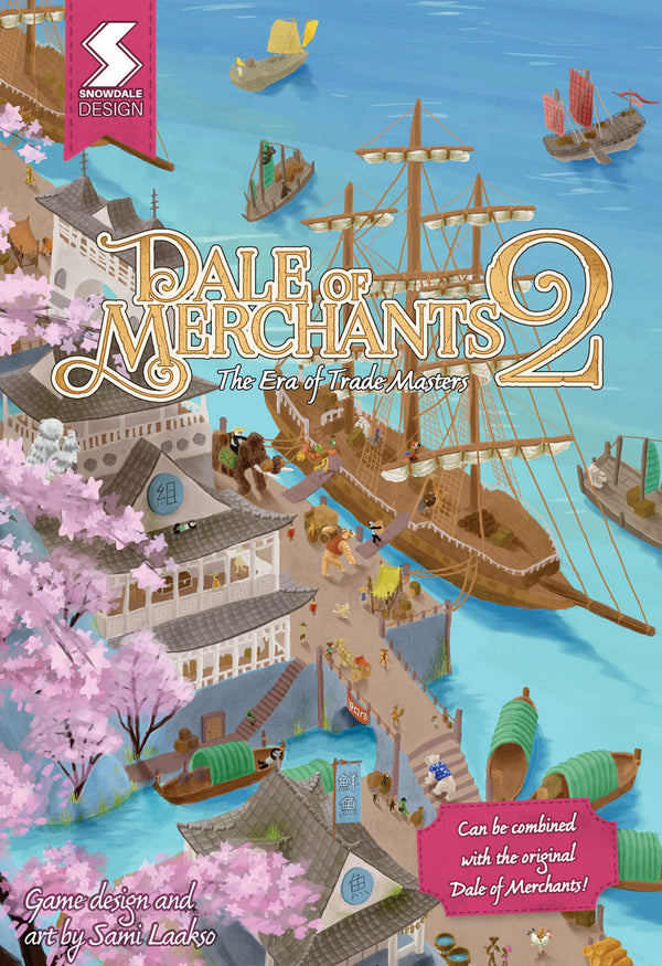 Dale of Merchants 2 (Import)