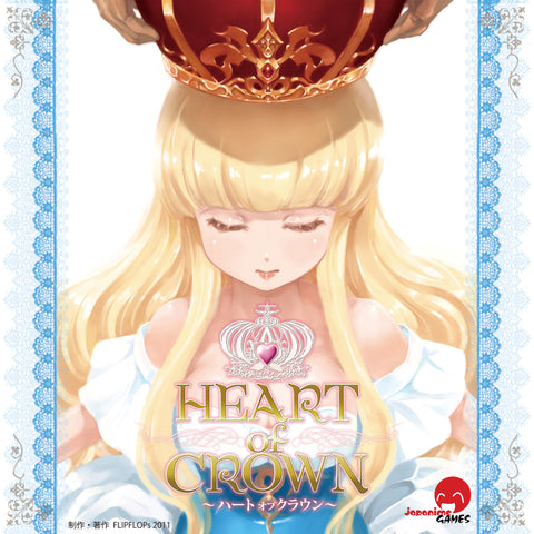 Heart of Crown *PRE-ORDER*