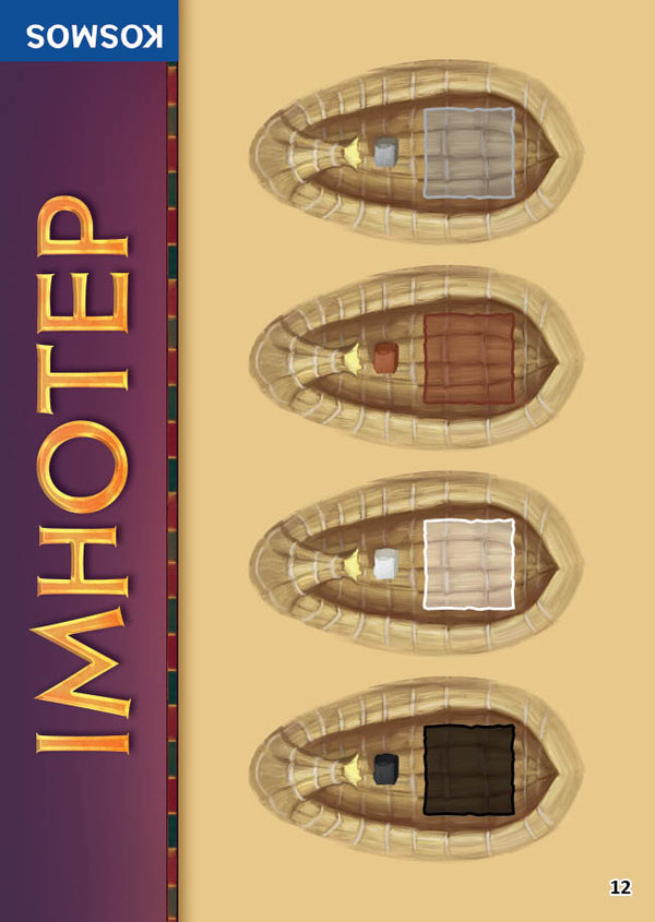 Imhotep: The Private Ships Mini Expansion (German Import)